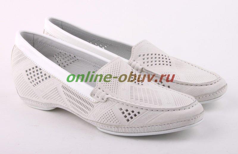Магазин Обуви Дисконт
