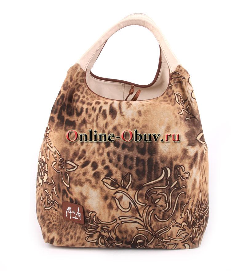Сумочки через плечо, розовая сумочка, картинки сумочки, сумочка кошелек...