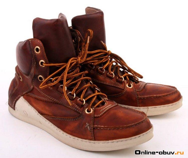 Интернет Обувь Зимняя