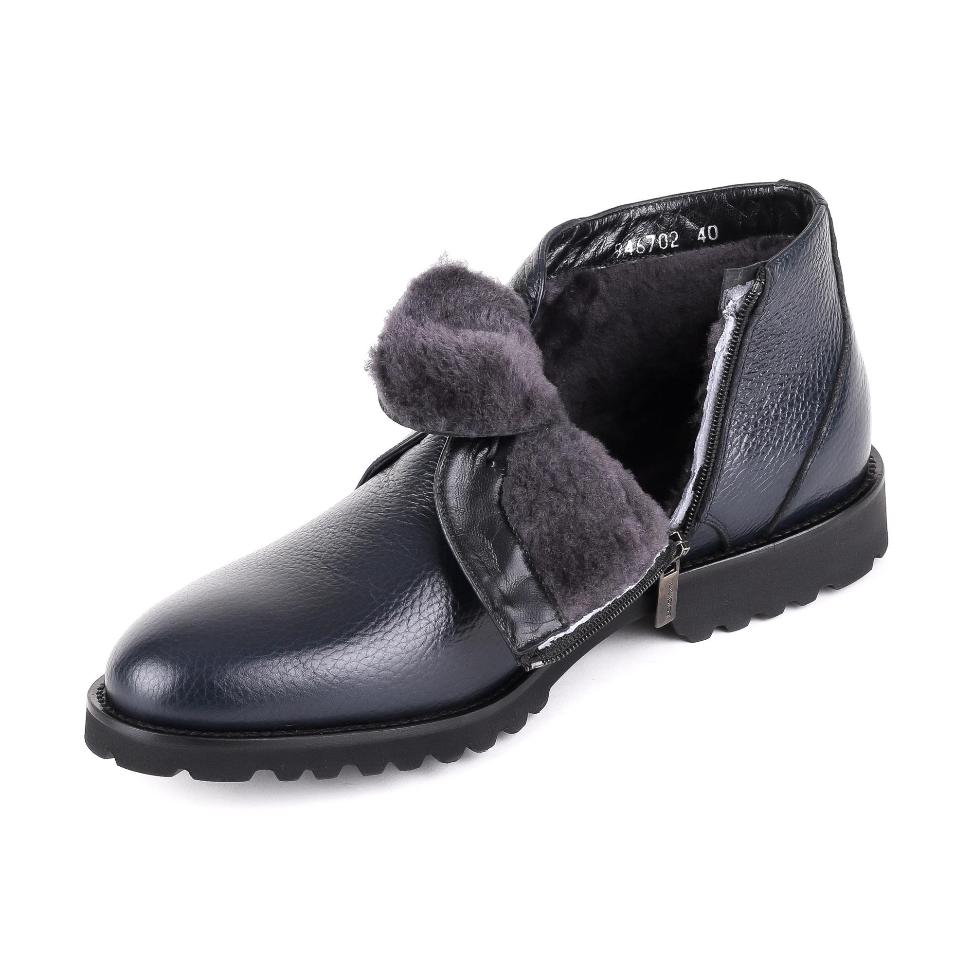 блэкаута мужская обувь балдинини фото работе капролоном важно